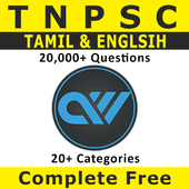 TNPSC Group 4, 2, 1 Exams - English,Tamil - Free icon