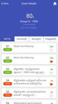 TNPSC Group 4, 2, 1 Exams - English,Tamil - Free screenshot 5