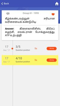 TNPSC Group 4, 2, 1 Exams - English,Tamil - Free screenshot 6