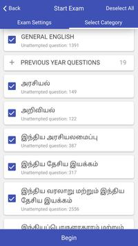 TNPSC Group 4, 2, 1 Exams - English,Tamil - Free screenshot 2