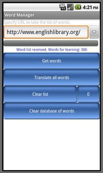 Vocabulary Trainer screenshot 1