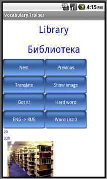 Vocabulary Trainer screenshot 4
