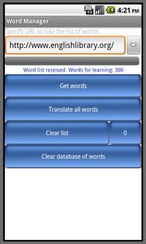 Vocabulary Trainer screenshot 5