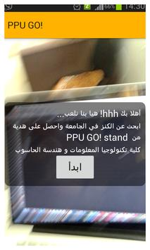 PPU GO! poster