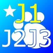 ChantNippon(J1 version) icon