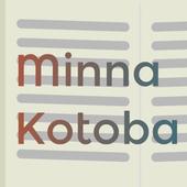 Minna Kotoba icon