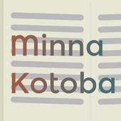 Minna Kotoba ikona