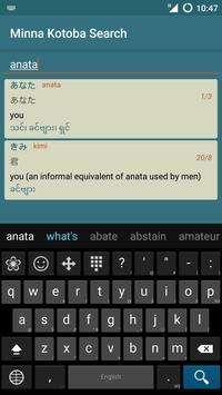Minna Kotoba screenshot 5