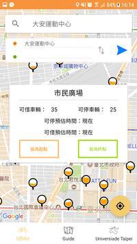 Tripbike - youbike即時站點預測 poster