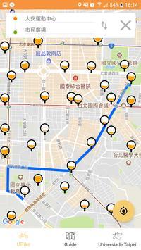 Tripbike - youbike即時站點預測 screenshot 1