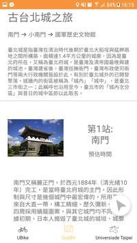 Tripbike - youbike即時站點預測 screenshot 3