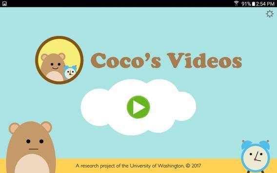 Coco's Videos (Unreleased) apk screenshot