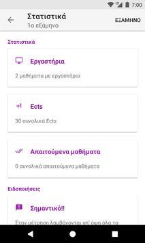 Uth studies screenshot 4
