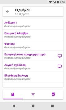 Uth studies apk screenshot