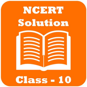 NCERT Solution Class 10, RD Sharma, Board Paper. icon