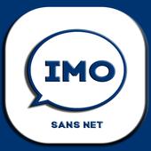 ايمو مكالمات فيديو بالمجان 2018 icon