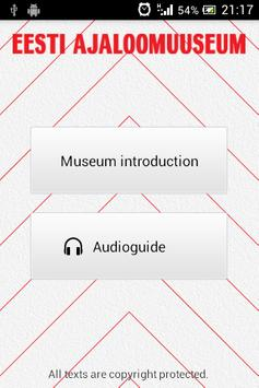 Audio guide постер
