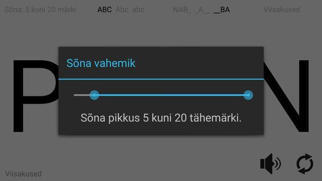 Sõnastaja screenshot 1