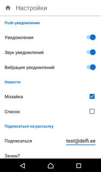 rus.delfi.ee screenshot 4