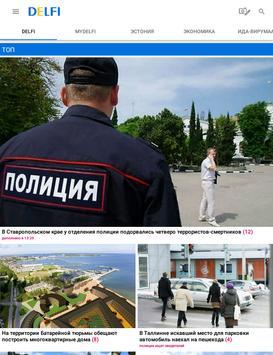 rus.delfi.ee screenshot 5