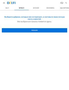 rus.delfi.ee screenshot 6