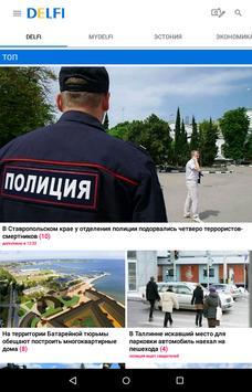 rus.delfi.ee screenshot 9