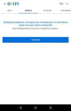 rus.delfi.ee screenshot 13