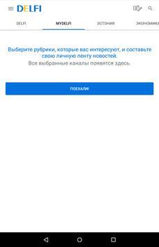 rus.delfi.ee screenshot 10