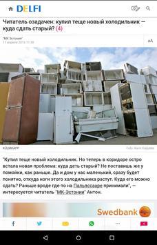 rus.delfi.ee screenshot 11