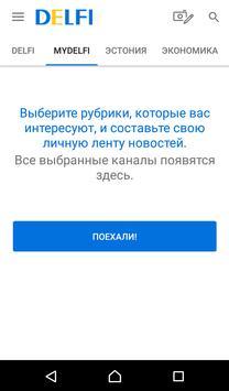 rus.delfi.ee screenshot 1