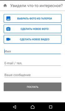 rus.delfi.ee screenshot 3