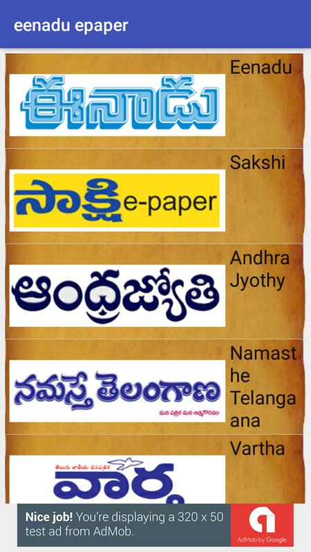 Enaadu e paper News Official app on the App Store