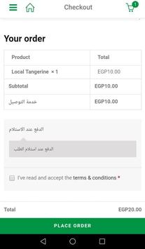 Qatfa Store screenshot 3