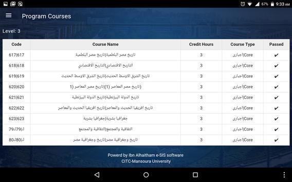 Ibn Al-Haitham MUI screenshot 11