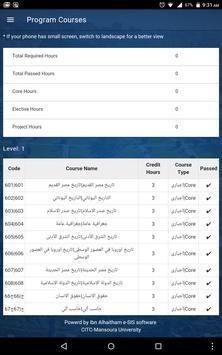 Ibn Al-Haitham MUI screenshot 1