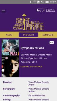 CIFF 2017 apk screenshot