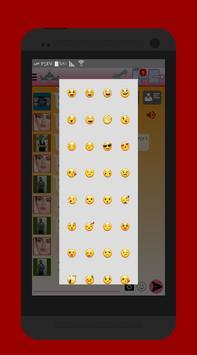 دردشة بنات مصر screenshot 3