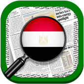 News Egypt icon