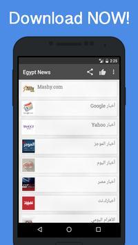 News Egypt poster