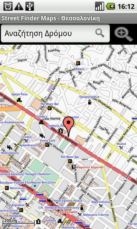 Street Maps Thessaloniki For Android Apk Download