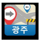뚜벅이안전길안내[광주] icon