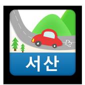 길따라떠나는여행[서산] icon