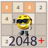 2048 new + icon