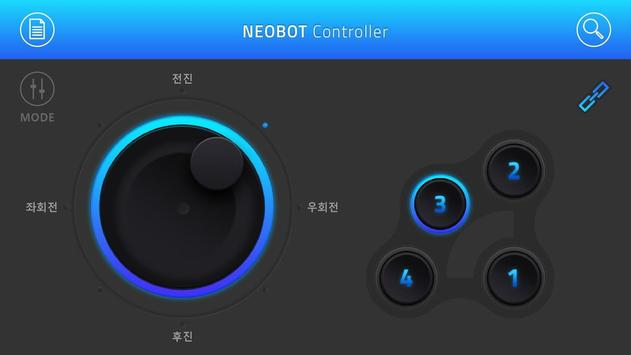 네오봇 SmartPro_Beta 2.1 screenshot 2