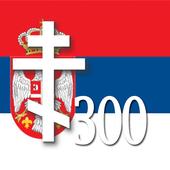 300 изрека подвижника icon