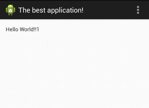 Sample Application screenshot 1