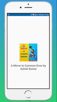 A Mirror of Common Error by Ashok Kumar OFFLINE poster