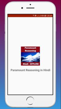 Paramount -तर्कशक्ति- Reasoning in Hindi Offline poster