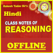Rakesh Yadav Class Notes of Reasoning in Hindi icon