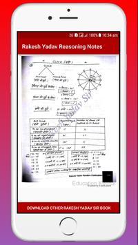 Rakesh Yadav Class Notes of Reasoning in Hindi screenshot 4
